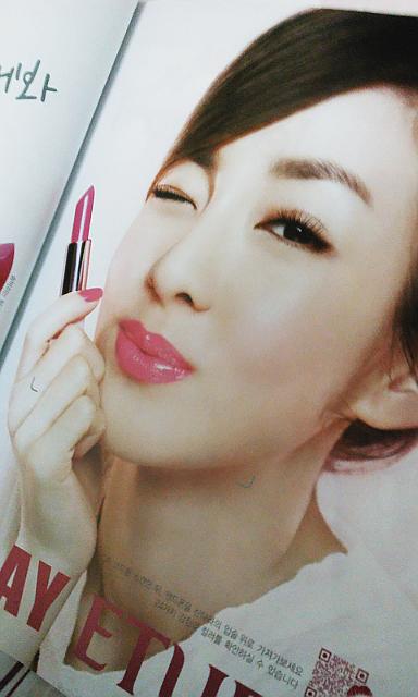 Dara kiss lyrics