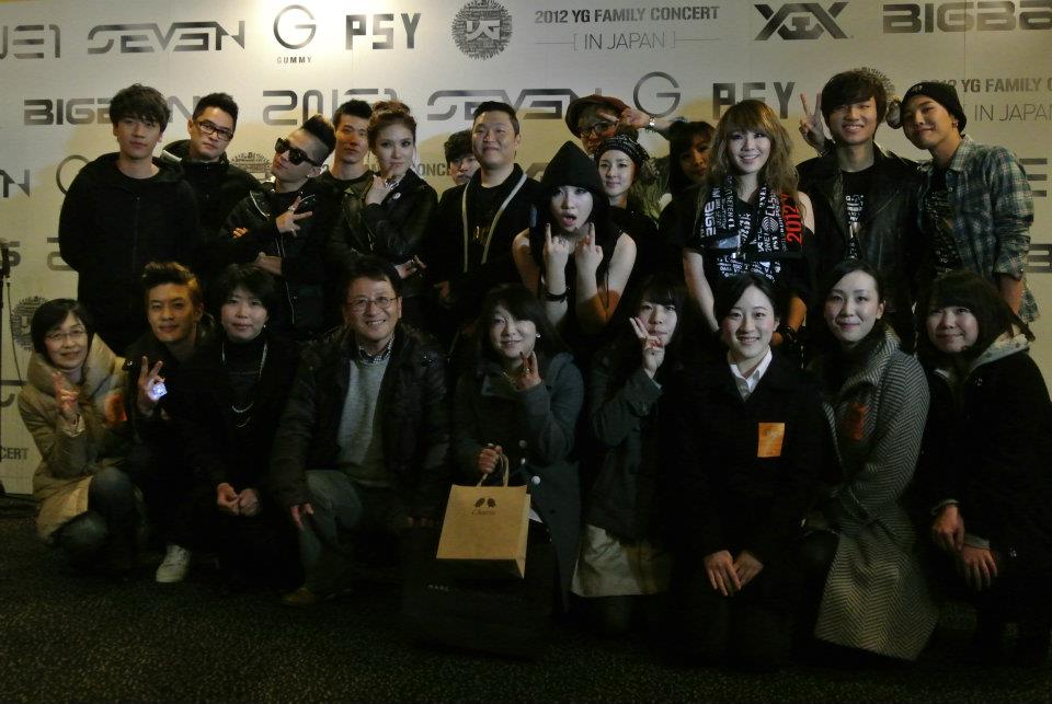 YG Family Concert   ♥YGFC YGFamilyClub♥   Latest Update ...