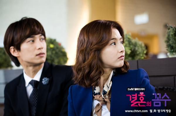 Sungha Jung och Megan Lee dating