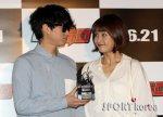 20120613_tablo_kanghyejung_1